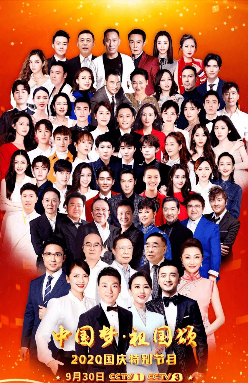 央视晚会照妖镜:刘涛满脸皱纹,热巴脸惨白像刷漆,baby赢了