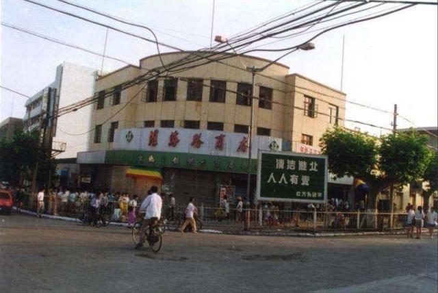 《【天游在线娱乐注册】老照片里的安徽淮北,带你重温这里的旧时光》