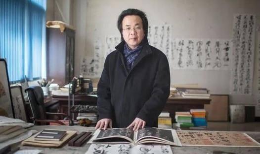 """""""求推荐好的买球APP"""" 刘宗超书法被赞高古大气 飘逸灵动 不愧是艺术学院院长!"""