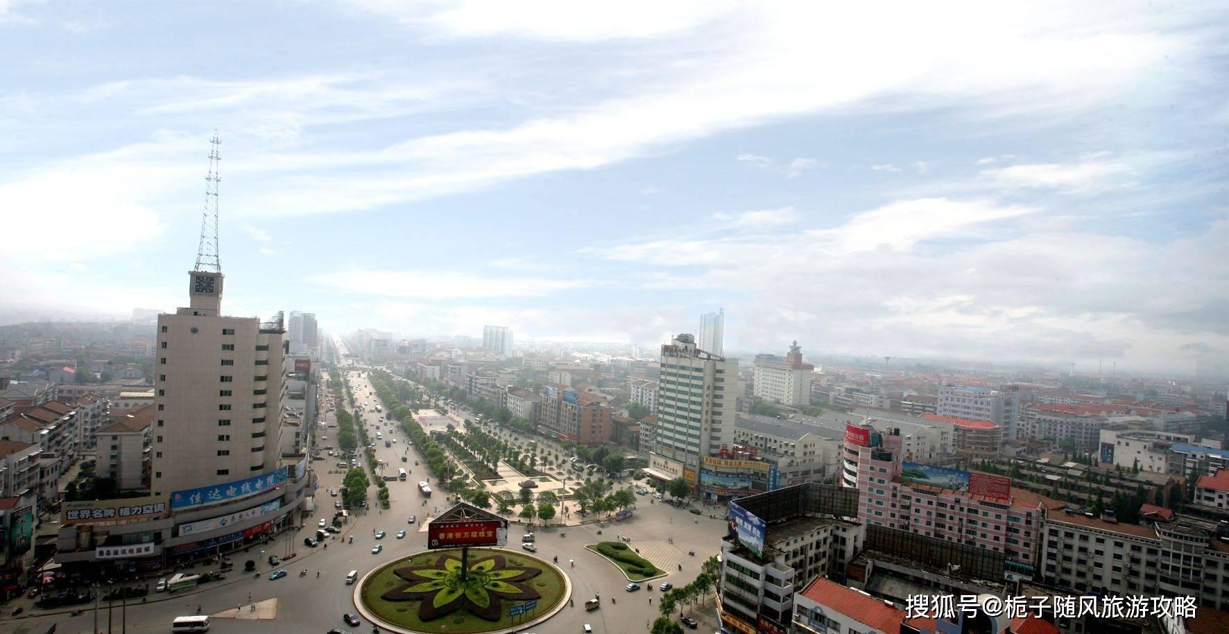 石门县和澧县GDP_湖南石门人均GDP已超澧县,从区域平衡发展看,呼南高铁应走东线