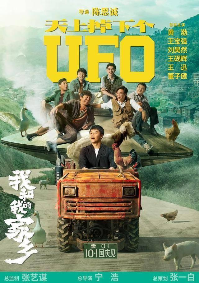 包装领域请看黄渤的新电影 这个骗人的手机游戏给了玩家一个快乐而充实的假期