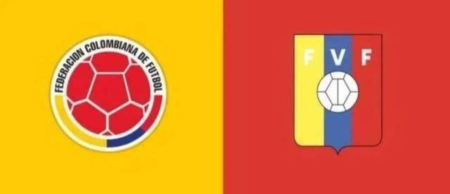 世界杯预选赛南美区情报:哥伦比亚vs委内瑞拉