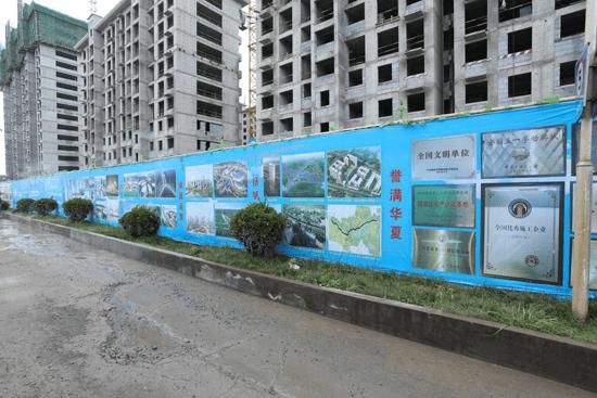 中国建筑第七工程局总承包公司青峰碧桂