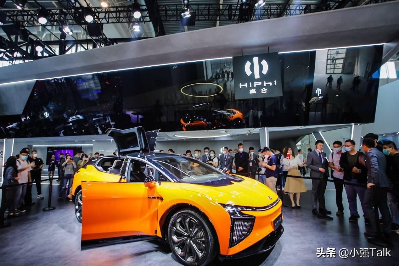 北京车展785车 我只记得这一辆