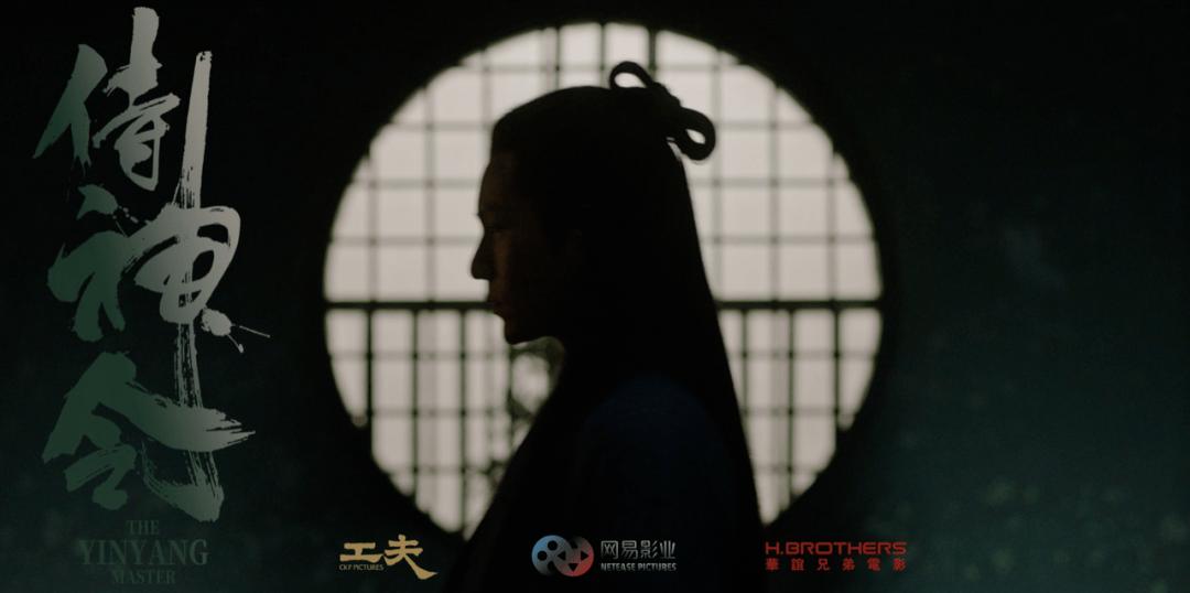 新片观察   郭敬明还能凭《阴阳师》翻身吗?