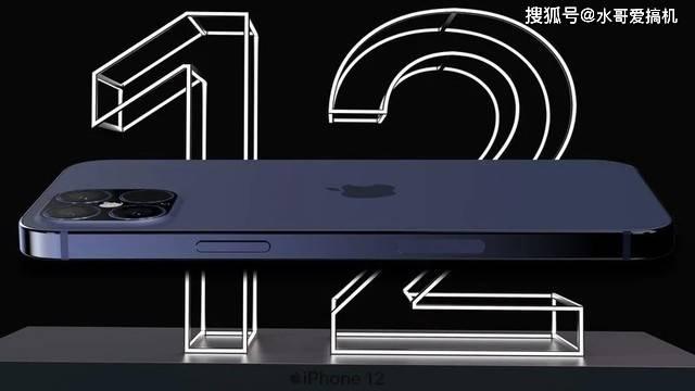原创            iPhone12果断砍掉高刷屏,反正果粉也没享受过?