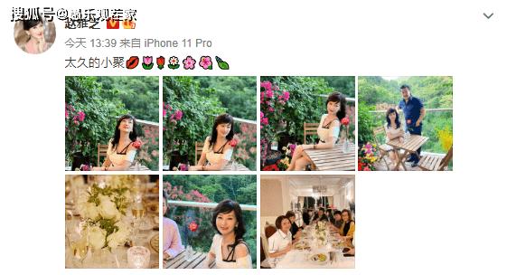 66岁的赵雅芝太阳党照片 白皙的皮肤和美