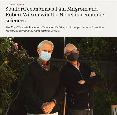 """斯坦福师徒分享2020年诺贝尔经济学奖,徒弟的两个""""师兄""""已获诺奖"""