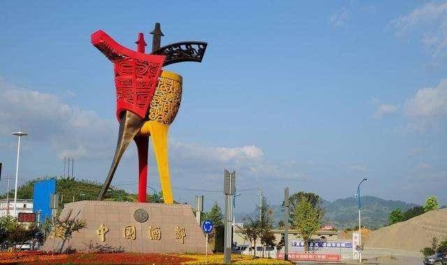 贵州遵义与广西柳州的2020上半年GDP出炉,两者排名怎样?