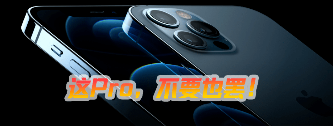原创            直击苹果新品发布会:全系5G、最轻薄的mini和最尴尬的Pro