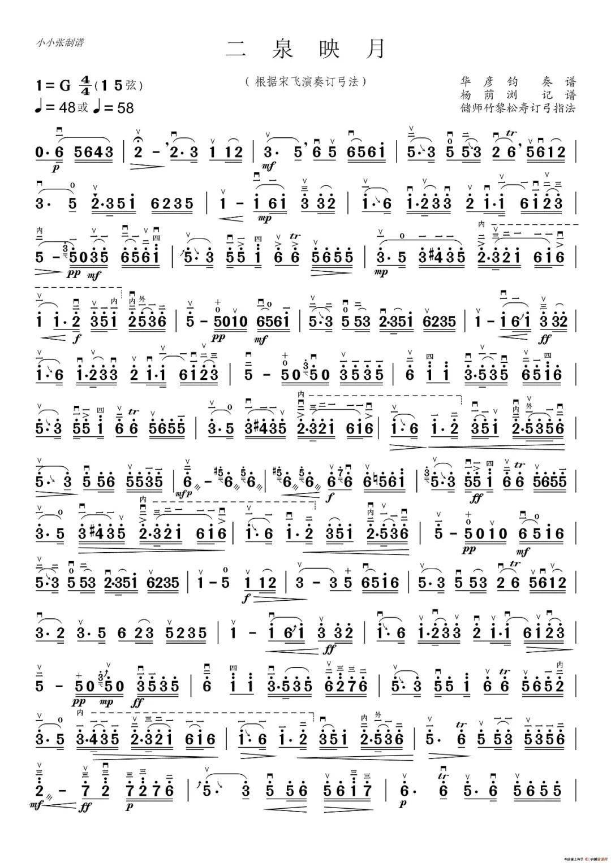 666曲谱_钢琴简单曲谱