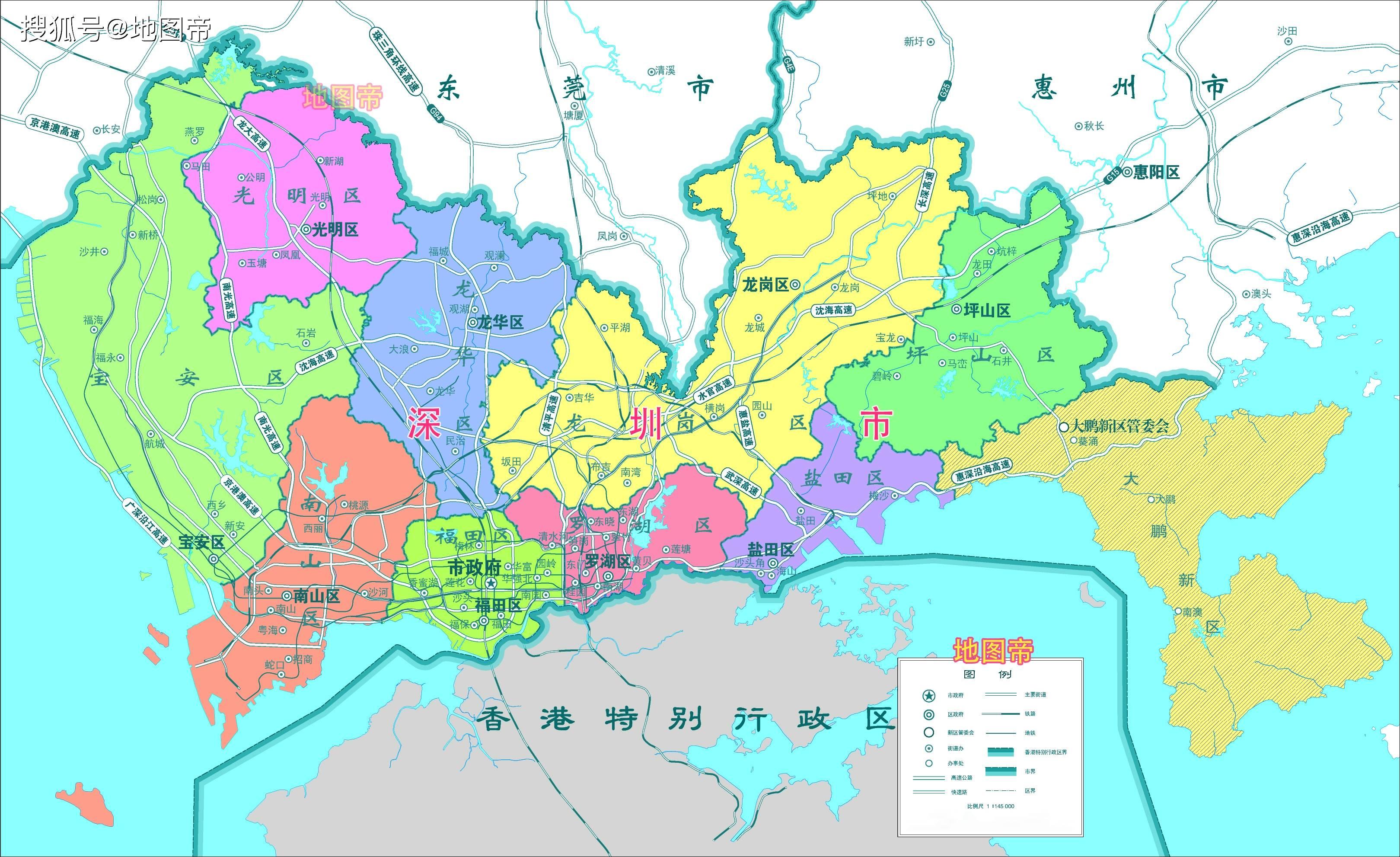 深圳这个新兴大都市有历史吗?