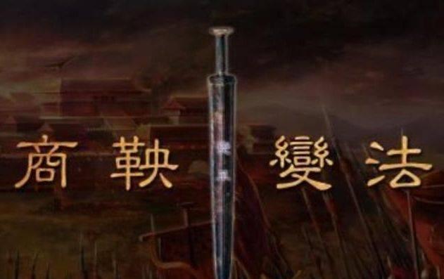 秦国平巴蜀国力大涨,最终统一六国,为何相邻的楚国没有拿下巴蜀