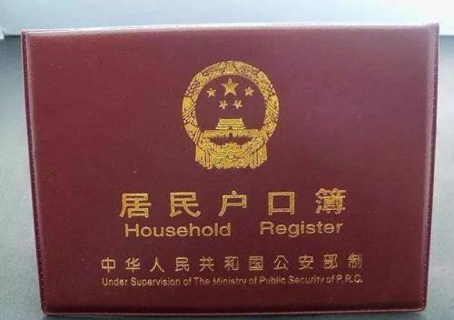 英国留学:留学生回国想上海落户,需要哪些具体要求,如何办理?