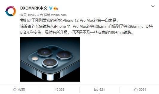 DxOMark评价苹果12 Pro Max,已致歉