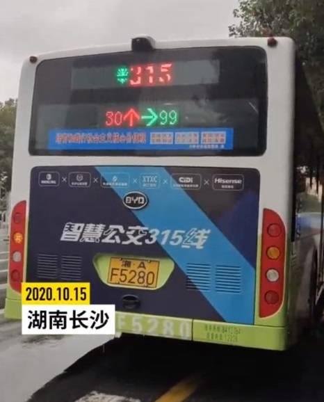 【长沙公交车尾配备红绿灯提示屏,解决后车看不到信号灯的情况】