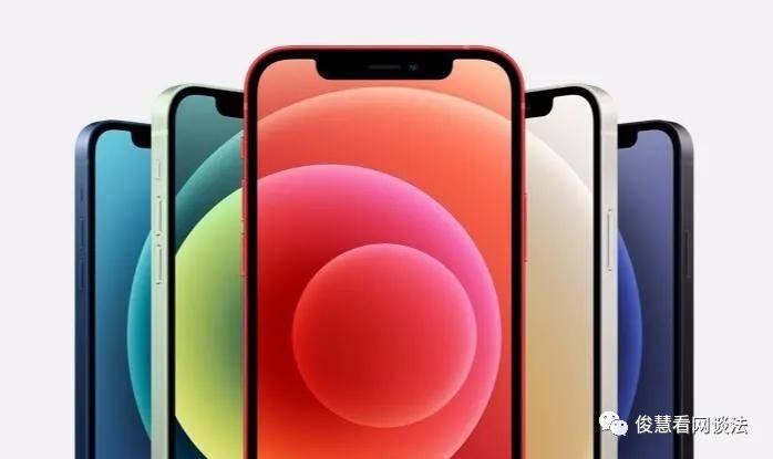 定价动辄过万元:iPhone12顶配、三星Ultra和小米10至尊版,咋选
