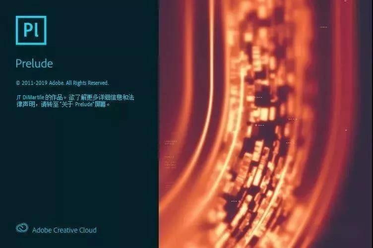adobe2020全家桶破解版本下载地址-百度网盘下载插图4