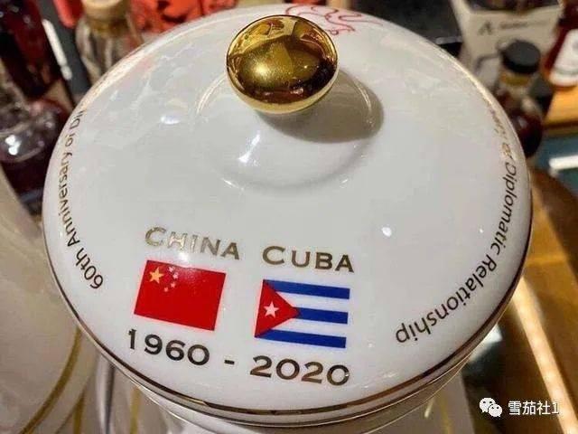 一把发售三款古巴陶瓷罐雪茄你会喜欢上哪一款?