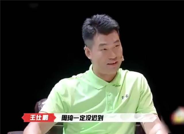 你能扛起中国男篮大旗吗?周琦却不正面回应是或否