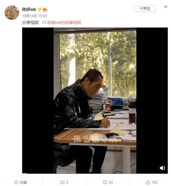 39岁陈婷发视频,为张艺谋新片助力,两人20年恩爱如初