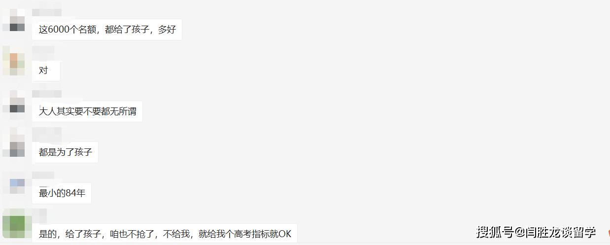 原创             北漂一族北京积分落户不够,孩子高考这样办,你适合吗?