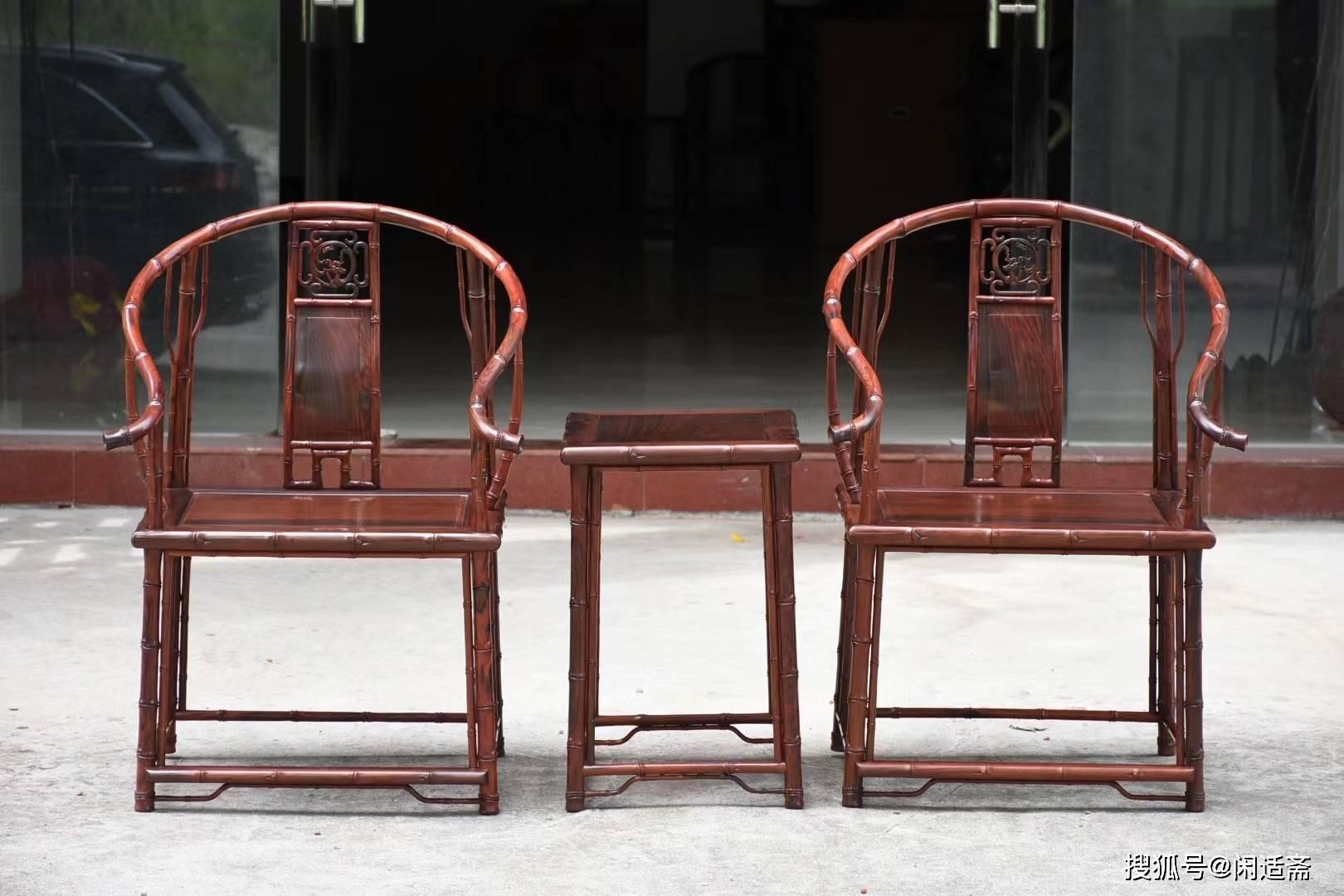 罗汉床和圈椅的摆放图