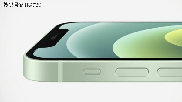 原创             iPhone 12真是香爆了!