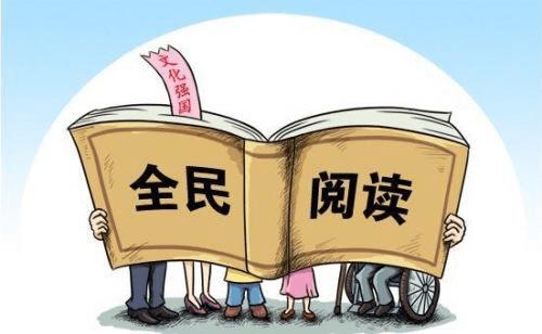 如何让孩子好读书,读好书?用阅读陪伴孩子成长,点亮美好未来!