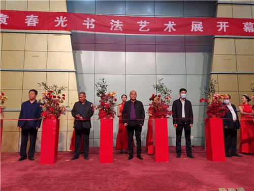 翰墨飘香 袁春光书法艺术展在中国运河博物馆开展
