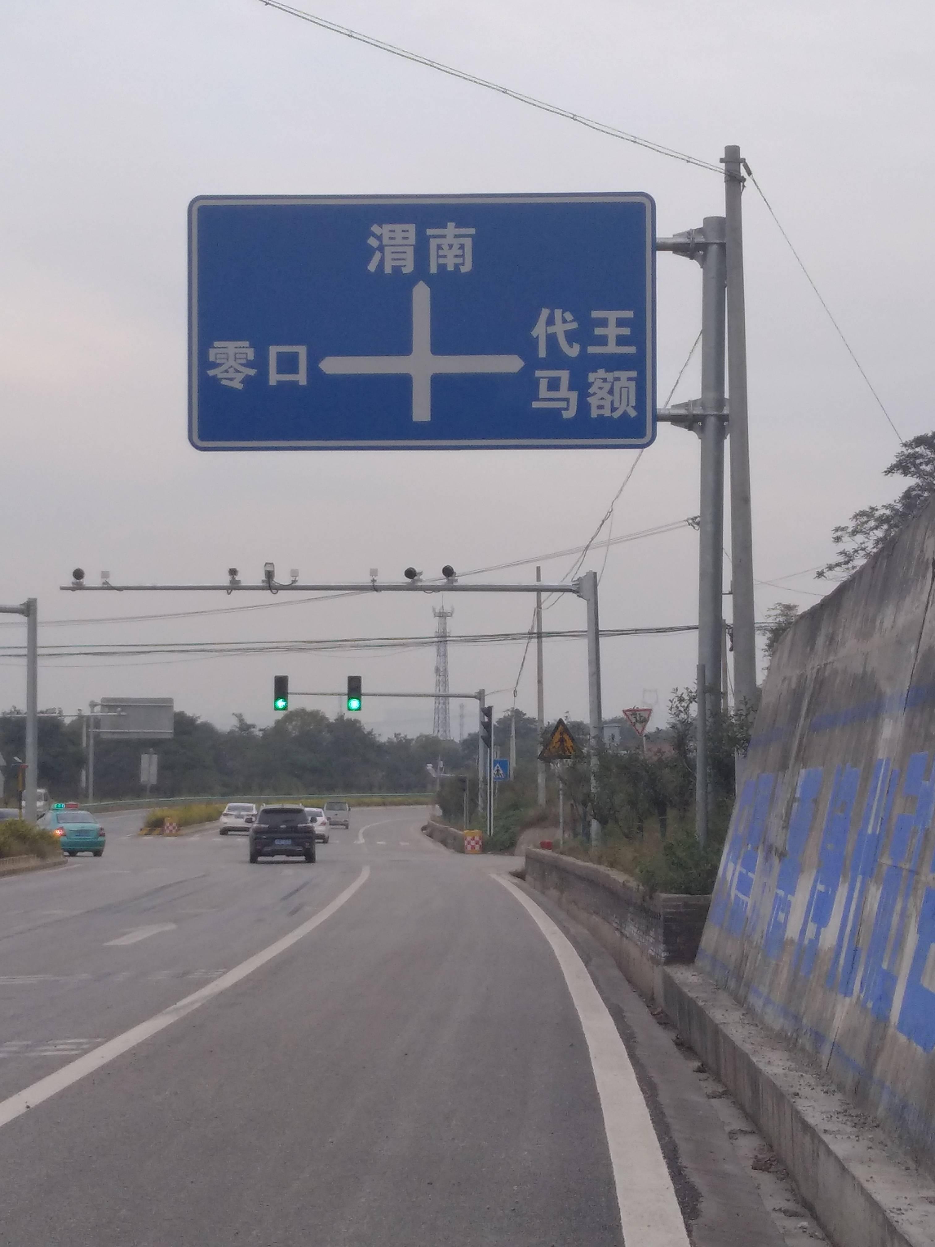 原来代王竟然是陕西的地名,而且跟扁鹊有关系。