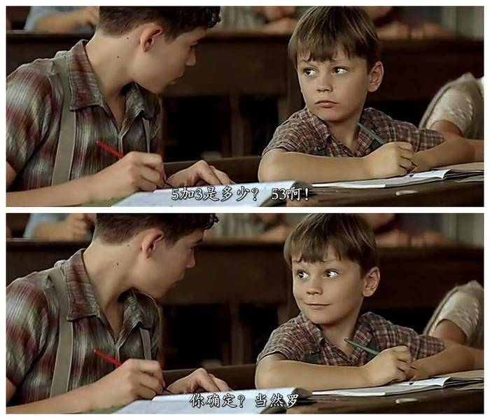 """《学习的格局》:培养孩子的提问能力,让孩子告别""""笨学习"""""""