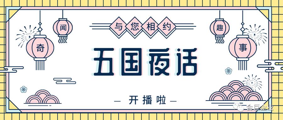 """五国夜话之朝鲜女孩短裙丝袜时尚""""惊鸿一瞥"""""""