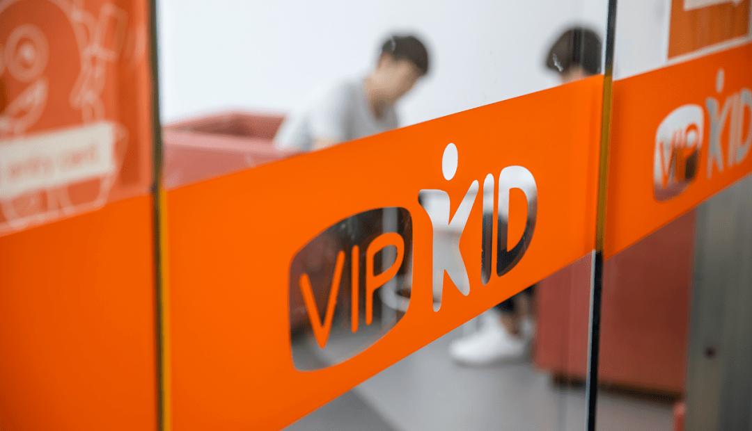 七年占得八成市场份额,VIPKID打算这样盈利 网络快讯 第1张