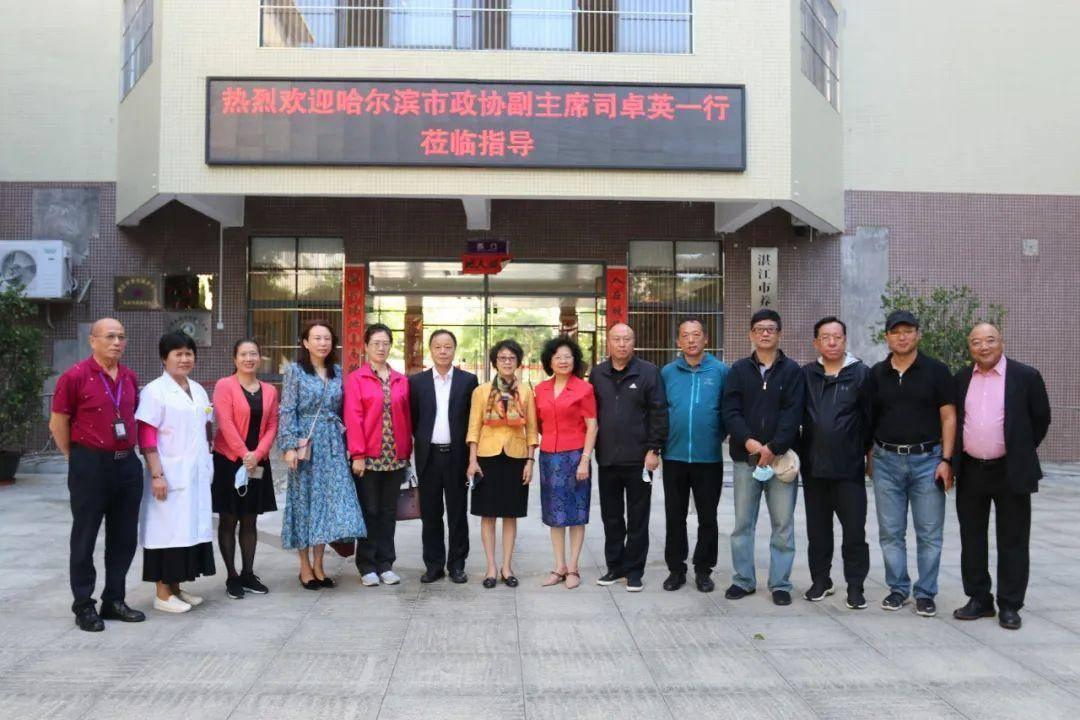 哈尔滨市政协副主席司卓英一行莅临湛江市养老服务中心指导工作