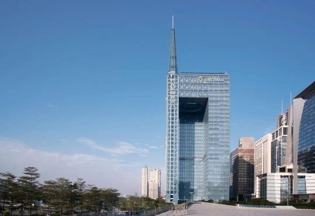 """广州农商银行资产规模破万亿  护航""""六稳""""""""六保""""显担当"""