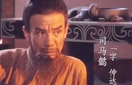 为何曹魏夺了大汉江山没人骂,司马家夺了曹魏江山就被喷成狗?
