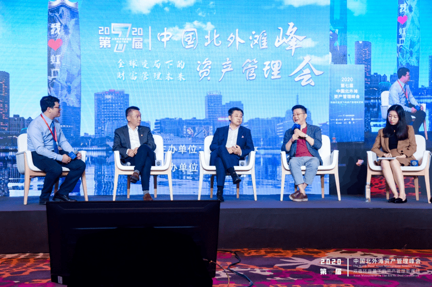 嘉实财富总经理陶荣辉:投资人应如何选择财富管理机构?