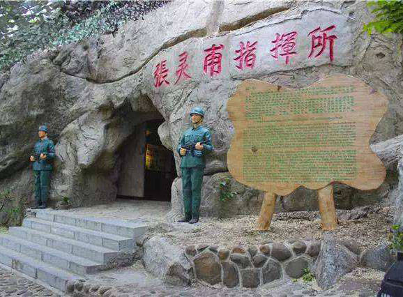 孟良崮战役时,张灵甫真会挑地方,把指挥所设在太上老君洞府