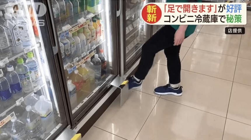 """日本神奇发明:用""""脚""""操作的自动贩卖机你见过吗?"""