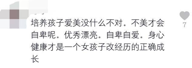李小璐晒视频为甜馨庆生,教8岁女儿化装惹争议,网友:爱漂亮无罪(图3)