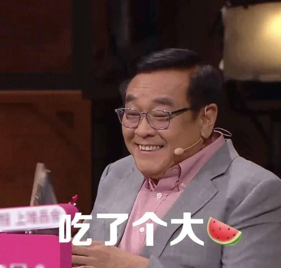 娄艺潇5G冲浪难倒大鹏,却难不倒尔冬升?