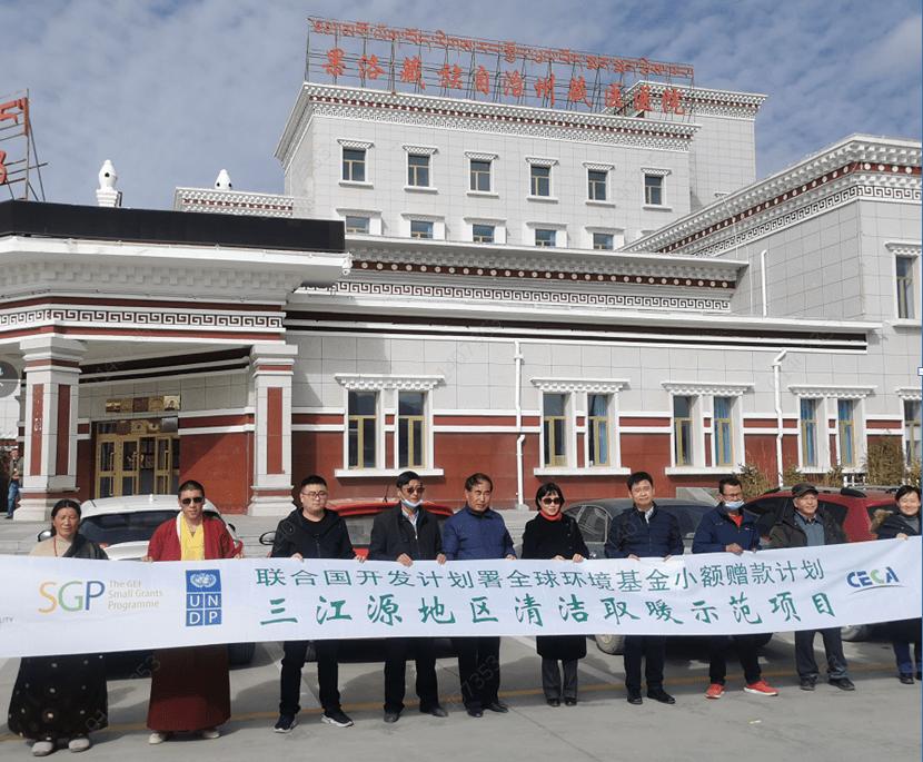 联合国开发计划署认证 海尔智家获三江源地区清洁取暖示范项目