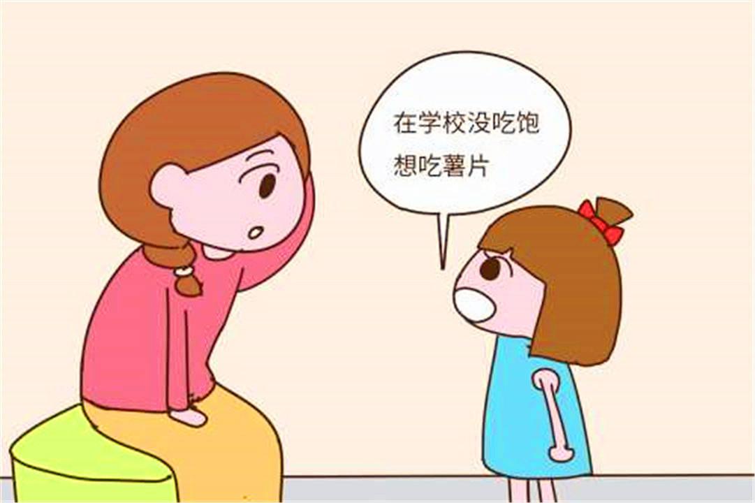 挑食女儿上幼儿园后饭量大增,辞职老师发来照片,宝妈气得发抖