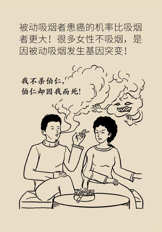 组图:姐姐惠安女造型抢眼 张雨绮刘海复古李斯丹