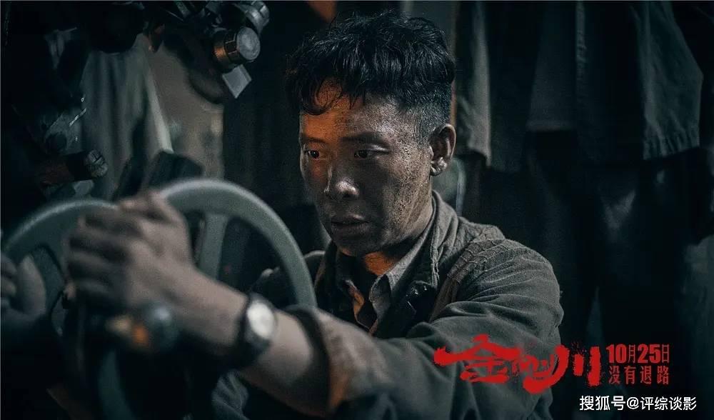 明年,全球电影节都会对张译打开大门,但不是因为《金刚川》