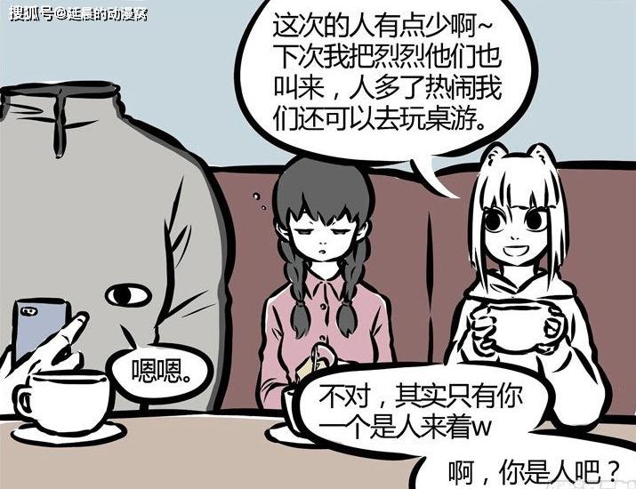 """有分歧?日本首相菅义伟称无意继承安倍""""遗产"""""""