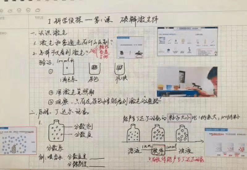 严打涉疫苗犯罪 江苏等地公安机关侦破一起制售假疫苗案