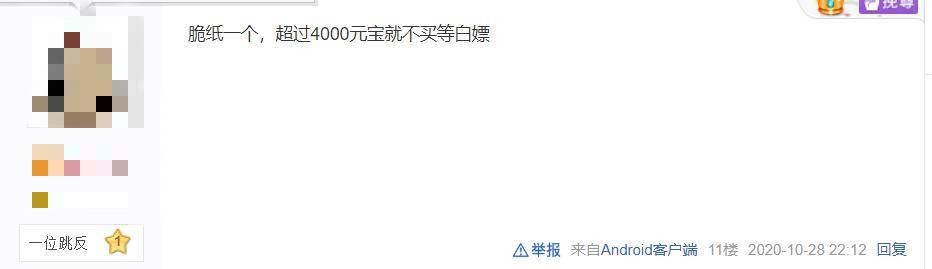 31省区市新增本土确诊病例3例 在黑龙江和四川
