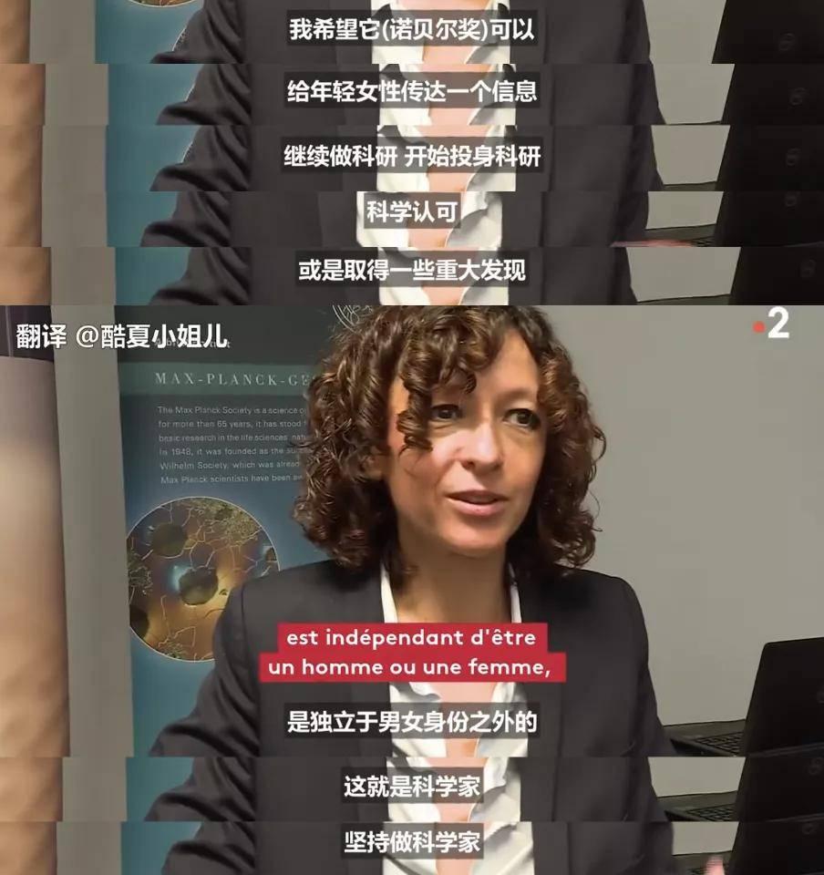 """政法系统""""自我革命"""",首次披露倒查""""纸面服刑""""20年"""